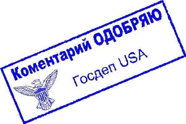 """""""Мы ознакомились с докладом"""" - в Госдепе США прокомментировали заявление ФСБ о бомбе на борту российского лайнера - Цензор.НЕТ 9457"""